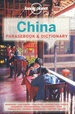 Woordenboek Phrasebook & Dictionary China | Lonely Planet