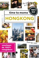 Hongkong time to momo