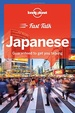 Woordenboek Fast Talk Japanese | Lonely Planet