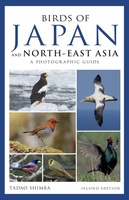 the Birds of Japan and North-East Asia