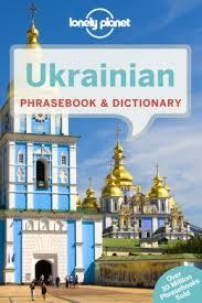 Woordenboek Taalgids Ukrainian phrasebook - Oekraïens   Lonely Planet