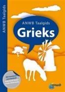 Taalgids Grieks   ANWB