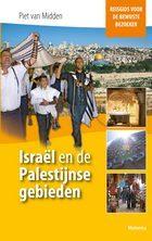 Reisgids Israel en de Palestijnse Gebieden   Meinema