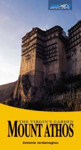 Reisgids Mount Athos   Road Editions   Ant?n?s Iordanoglou,Stephanos Psimenos