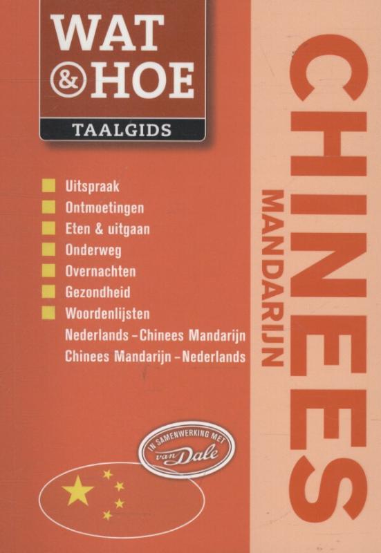 Woordenboek - Taalgids Wat & Hoe Chinees Mandarijn - Chinees Mandarijn   Kosmos