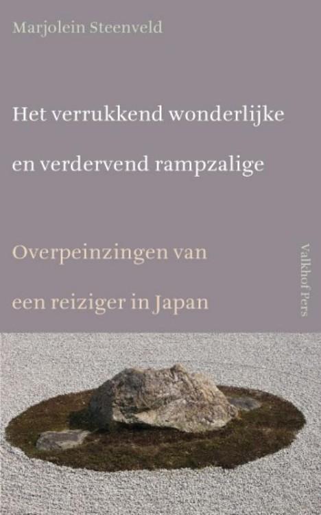 Reisverhaal Het verrukkend wonderlijke en verdervend rampzalige   Valkhof Pers   Marjolijn Steenveld