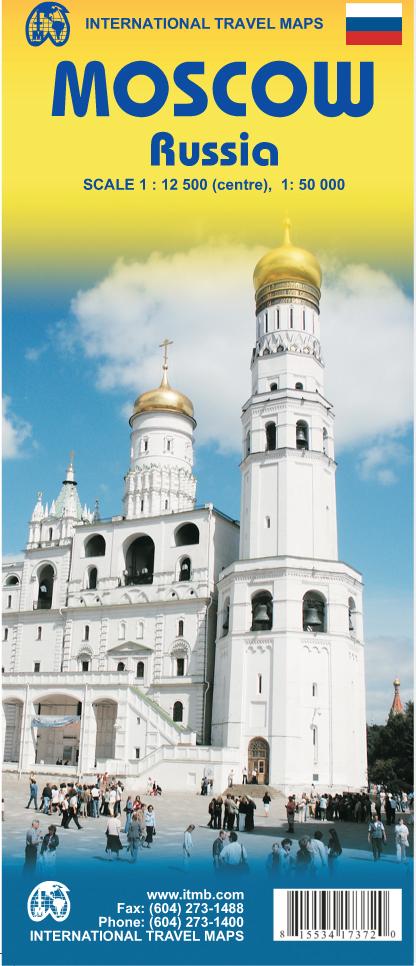 Plattegrond Moskou - Moscow   ITMB