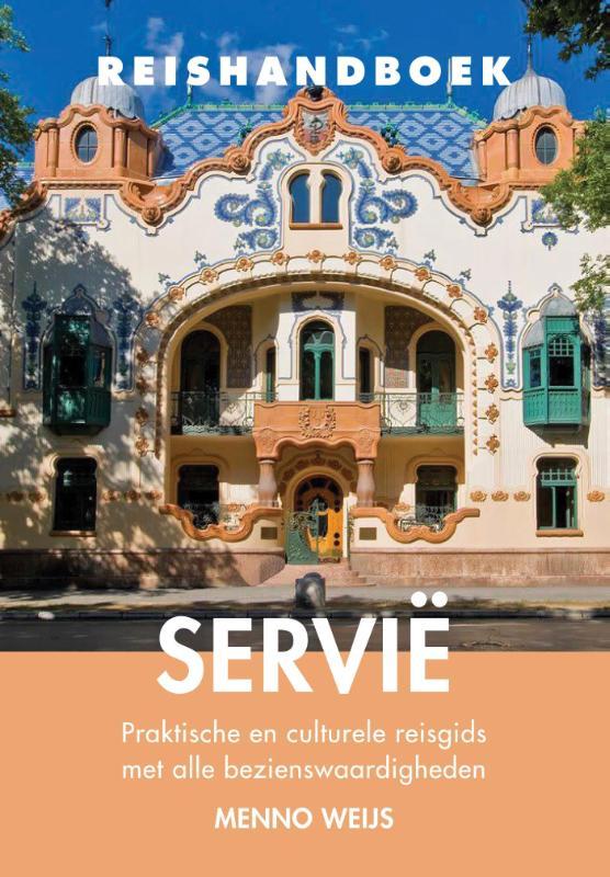 Reisgids Reishandboek Servië   Elmar