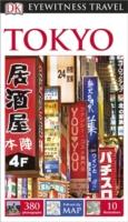Reisgids Tokyo   Eyewitness Travel Guides
