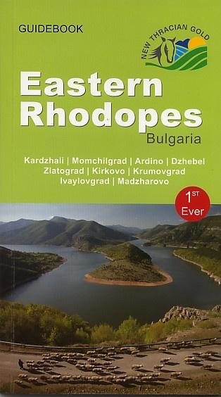 Reisgids Eastern Rhodopes Bulgarije   GARS   Georgi Palahutev