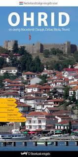 Reisgids Macedonië (Ohrid en overig)- Macedonie   Kamermedia