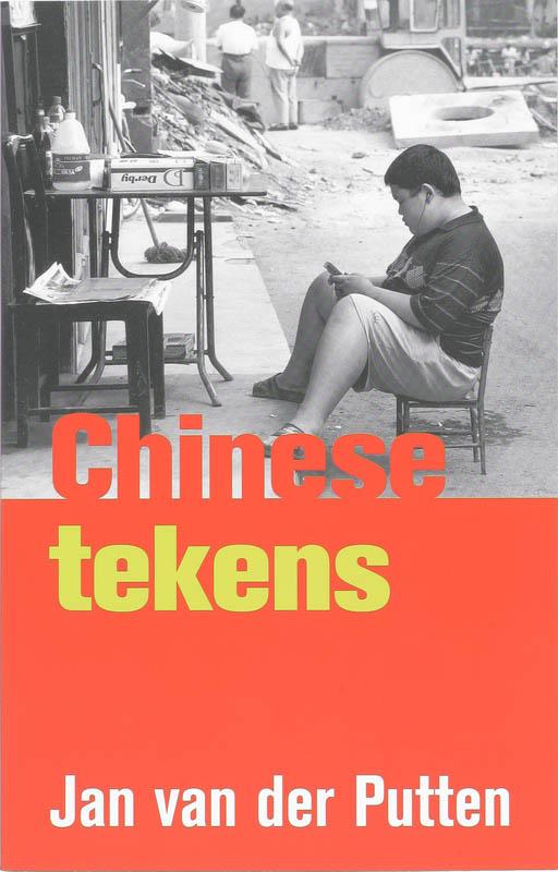 Reisverhaal Chinese Tekens   Jan van der Putten   Jan van der Putten