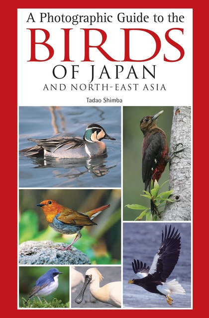 Vogelgids A Photographic Guide to the Birds of Japan and North-East Asia   Helm field guides   Tadao Shimba