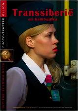 Fotoboek Transsiberië en Kamtsjatka   McLion