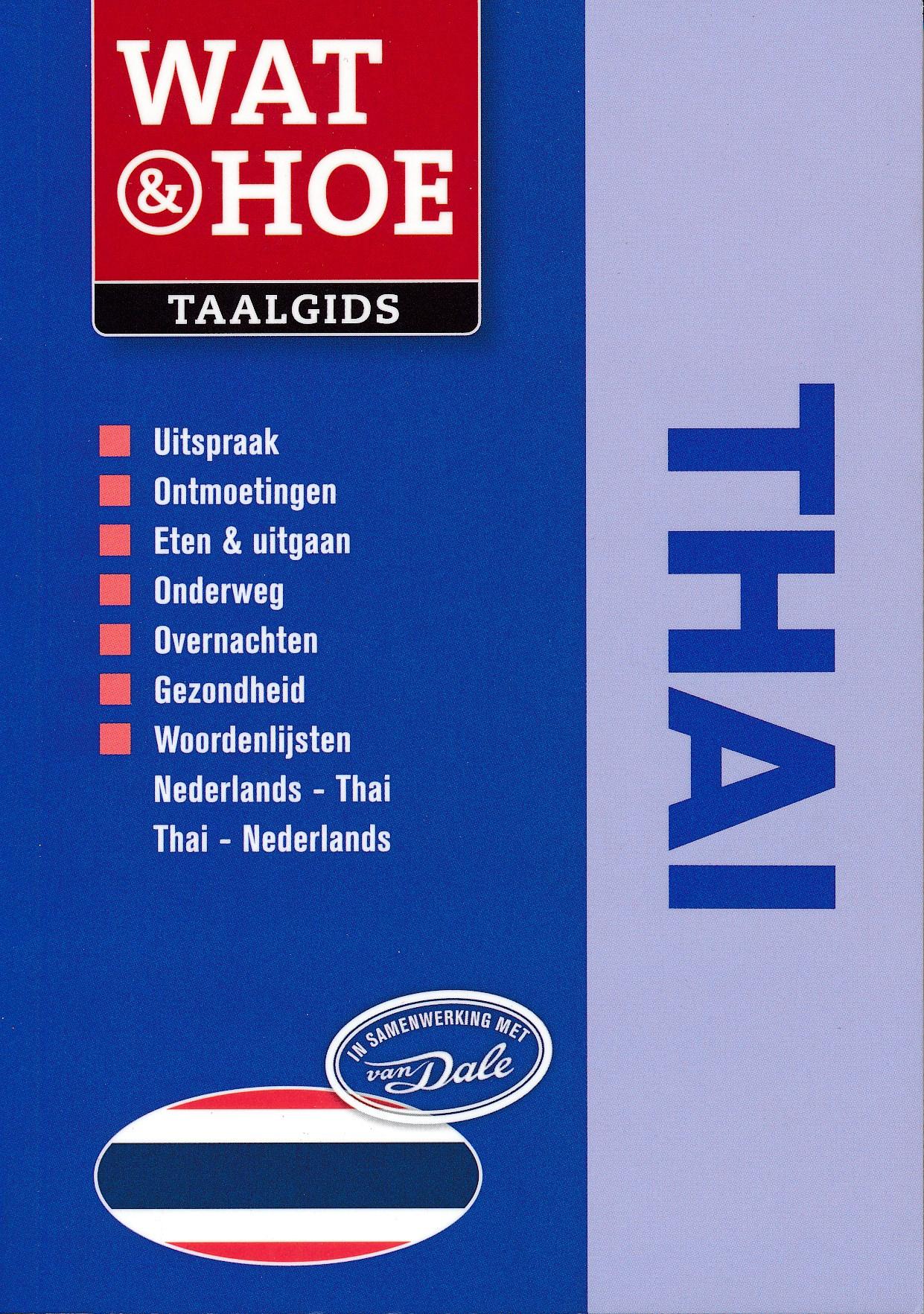 Taalgids - Woordenboek  Wat & Hoe Thai   Kosmos