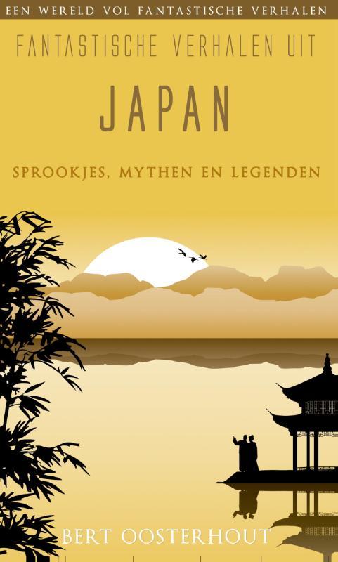 Reisverhaal Japan - fantastische verhalen   Elmar