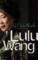 Roman Het Lelietheater - Lulu Wang   de Boekerij