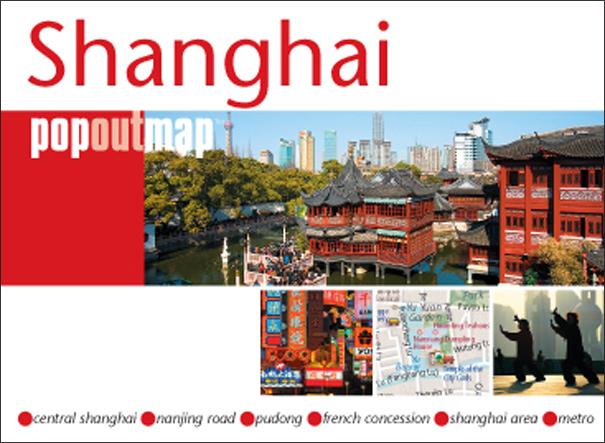 Plattegrond Shanghai Popout Map   Compass Maps