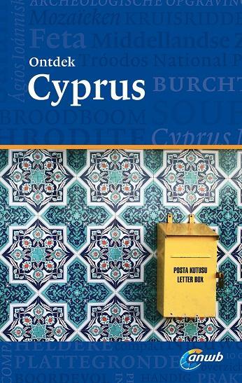 Reisgids Ontdek Cyprus   ANWB