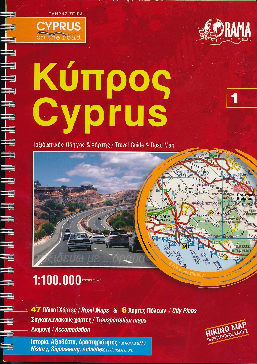 Wegenatlas Cyprus   Orama editions