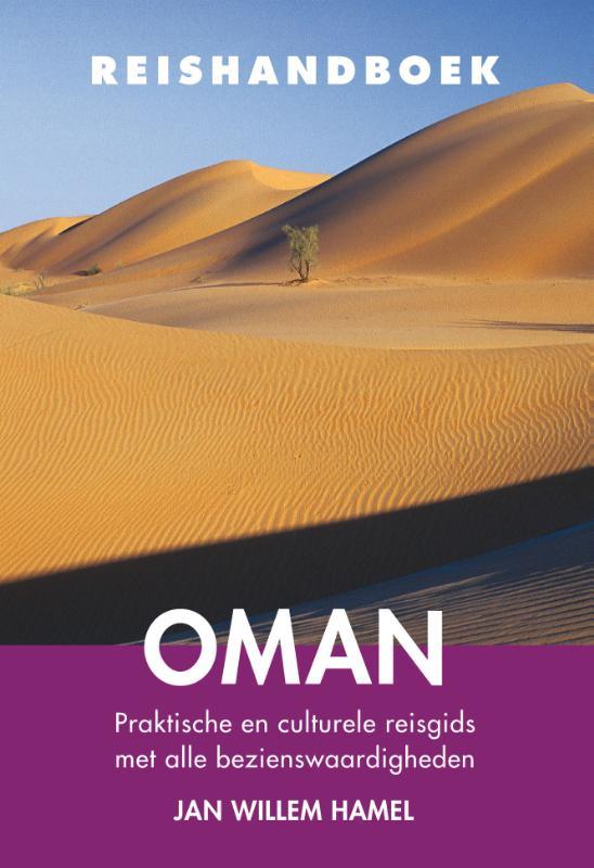 Reisgids Reishandboek Oman   Elmar   Jan Willem Hamel