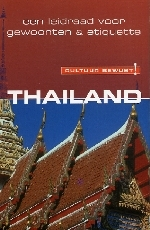 Reisgids Cultuur Bewust Thailand   Elmar