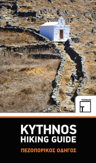 Wandelgids Kythnos hiking guide   Terrainmaps