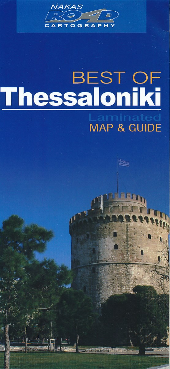 Stadsplattegrond Thessaloniki   Road Editions