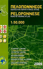 Wegenatlas Peloponnese - Peloponnesos   Anavasi