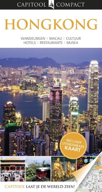 Reisgids Hongkong   Capitool Compact