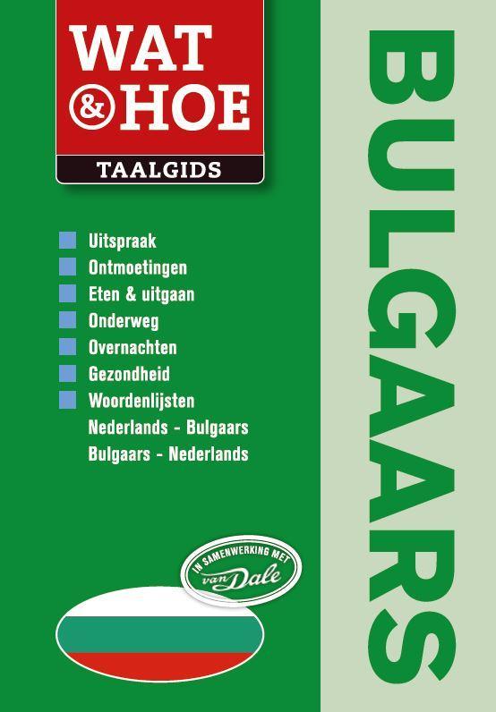 Wat & hoe taalgids Bulgaars - Woordenboek Bulgarije