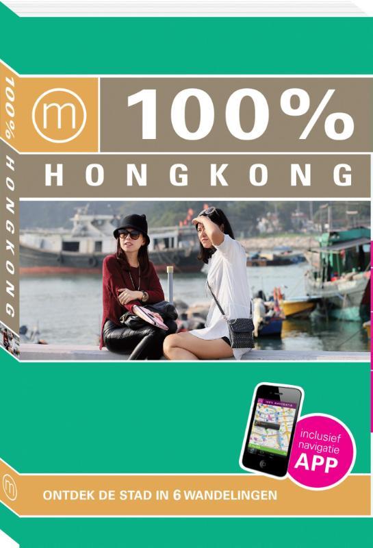 Reisgids 100% Hongkong   Momedia