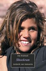 Shoekran, Jordanie, een belevenis - Ine Andreoli / reisverhaal Jordanie