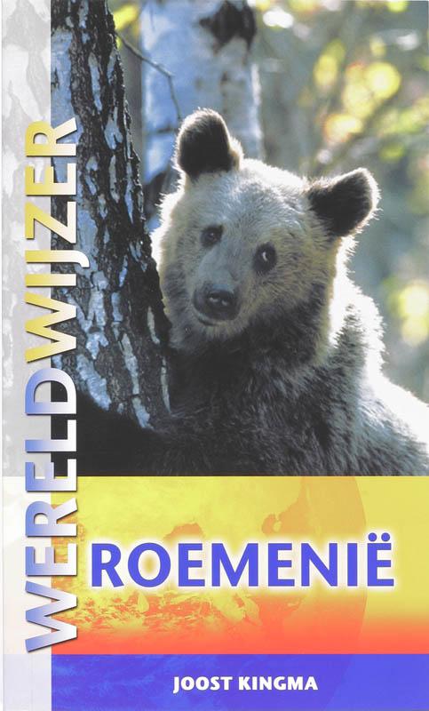 Wereldwijzer reisgids Roemenië   Elmar