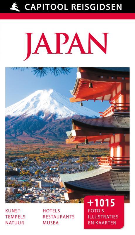 Reisgids Japan   Capitool