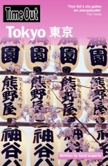 Reisgids Tokyo   Time Out guides