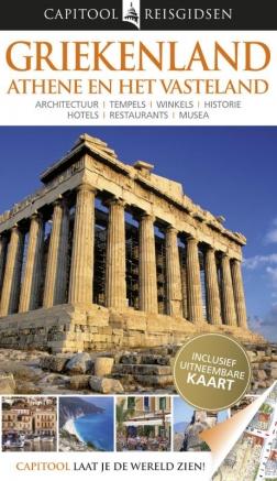 Reisgids Griekenland - Athene en het vasteland   Capitool