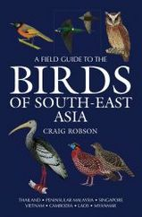 Natuurgids - Vogelgids  Field Guide to the Birds of South- East Asia   New Holland publishers