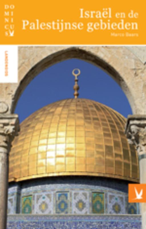 Reisgids Israël en de Palestijnse gebieden    Dominicus