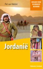 Reisgids Jordanië -  Reisgids voor de bewuste bezoeker   Meinema