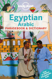 Woordenboek Taalgids Egyptian Arabic phrasebook - Arabisch   Lonely Planet