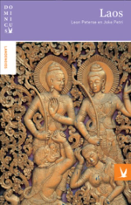 Reisgids Dominicus Laos   Gottmer