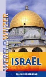 Reisgids Wereldwijzer Israël   Elmar