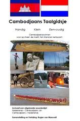 Taalgids - Woordenboek Cambodjaans - Cambodja   cambopress