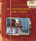 De ontdekking van China   Tuttibooks